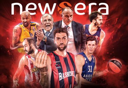 ¿Supone mayor espectáculo el nuevo formato de Euroliga? (Estadísticas)